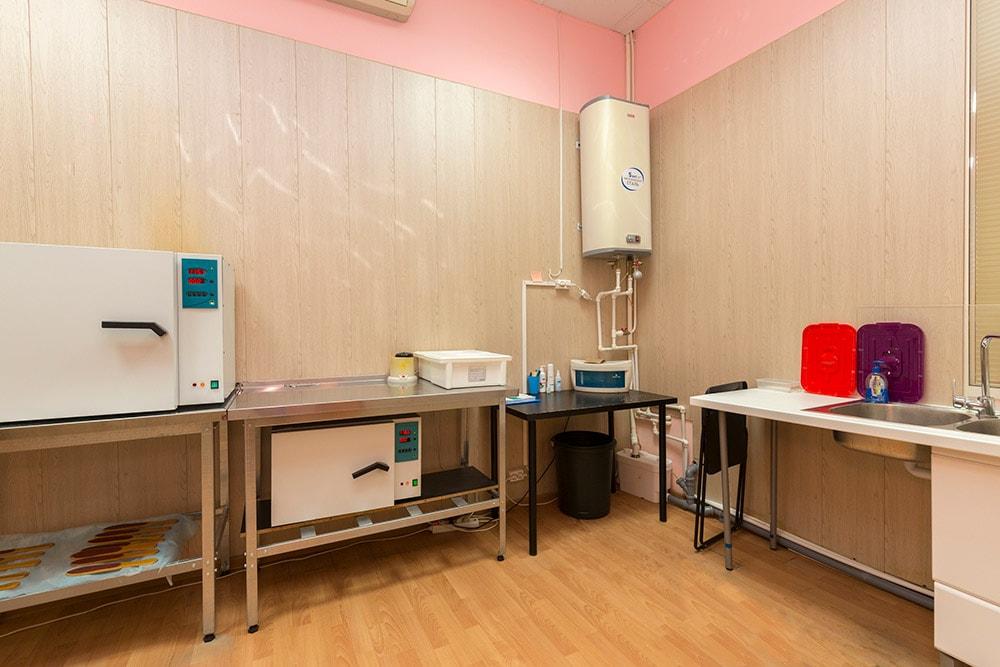Кабинет дезинфекции и стерилизации