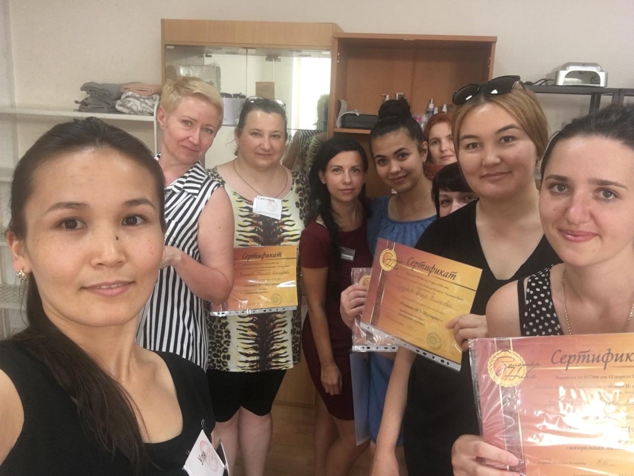 Сертификат - обучение шугарингу
